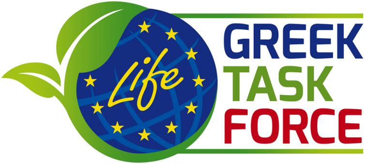 Ενημερωτική εκδήλωση στο Ηράκλειο για το πρόγραμμα LIFE