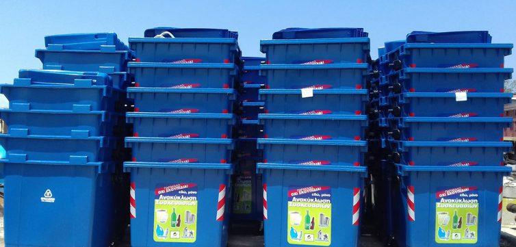 Εκατό νέοι κάδοι ανακύκλωσης στο Ηράκλειο