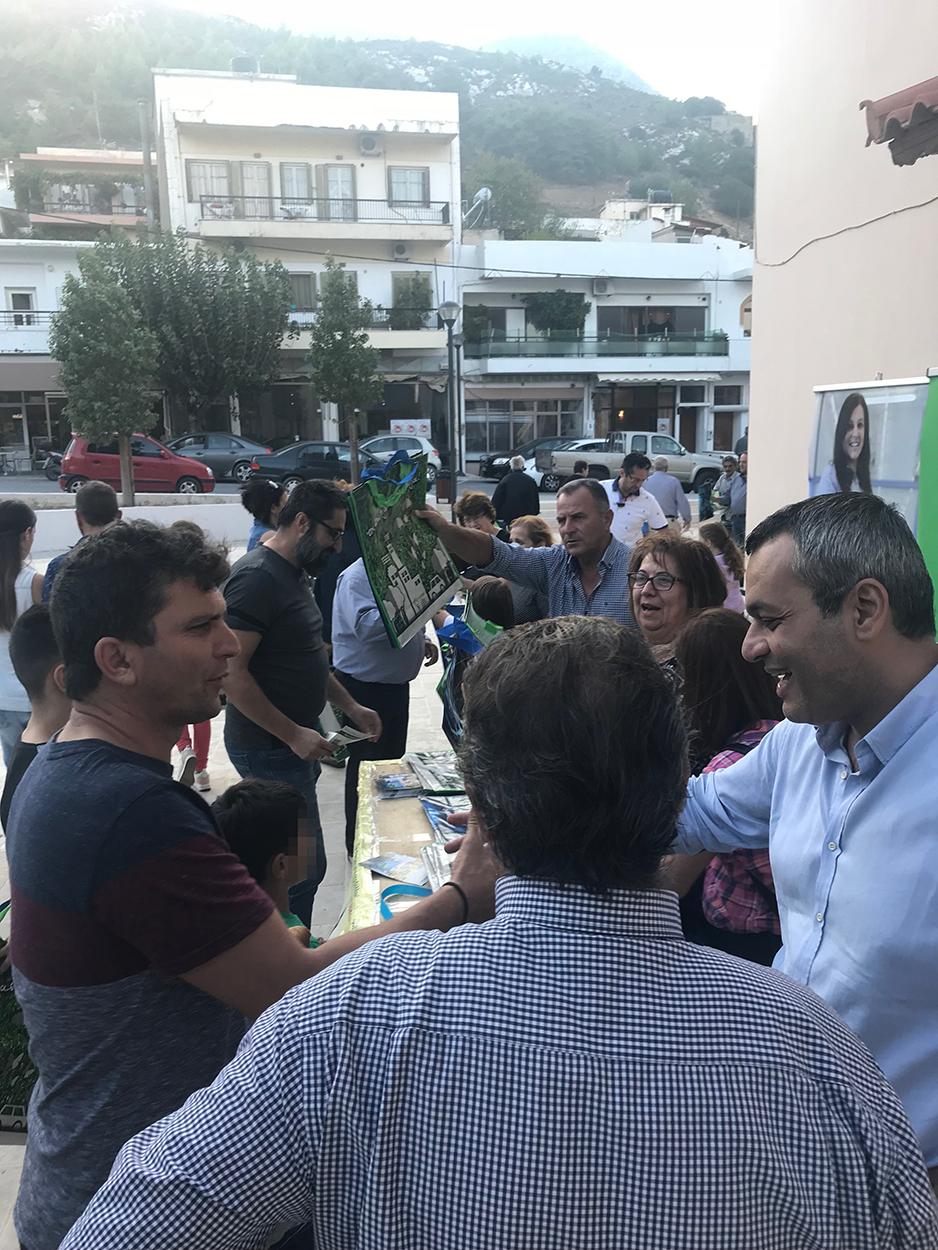 Ενημέρωση και διάθεση της τσάντας πολλαπλών χρήσεων του ΕΣΔΑΚ στον Κρουσώνα