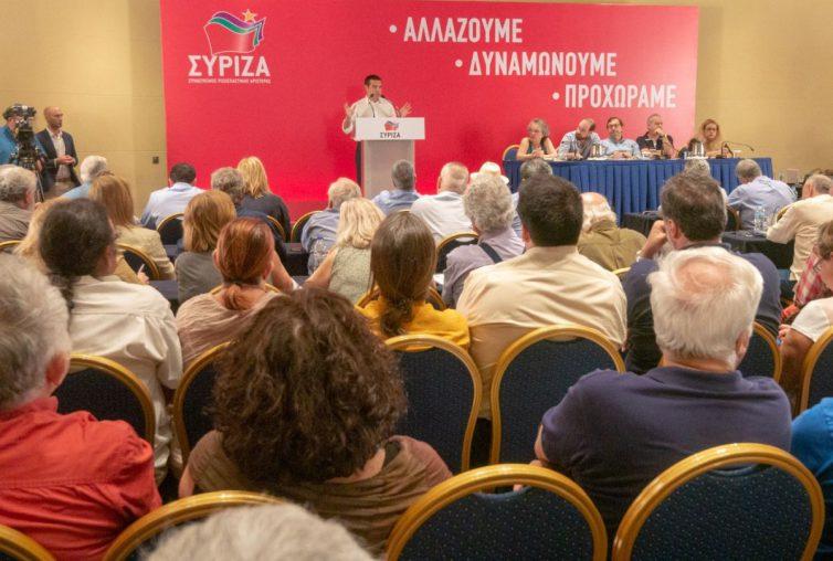 Ομιλία στη συνεδρίαση της Κεντρικής Επιτροπής του ΣΥΡΙΖΑ
