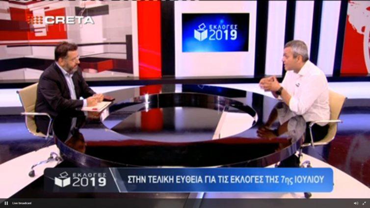 Συνέντευξη στην τηλεόραση CRETA