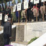 Εκδήλωση τιμής και μνήμης για τους ήρωες της Γέργερης και της Νιβρύτου