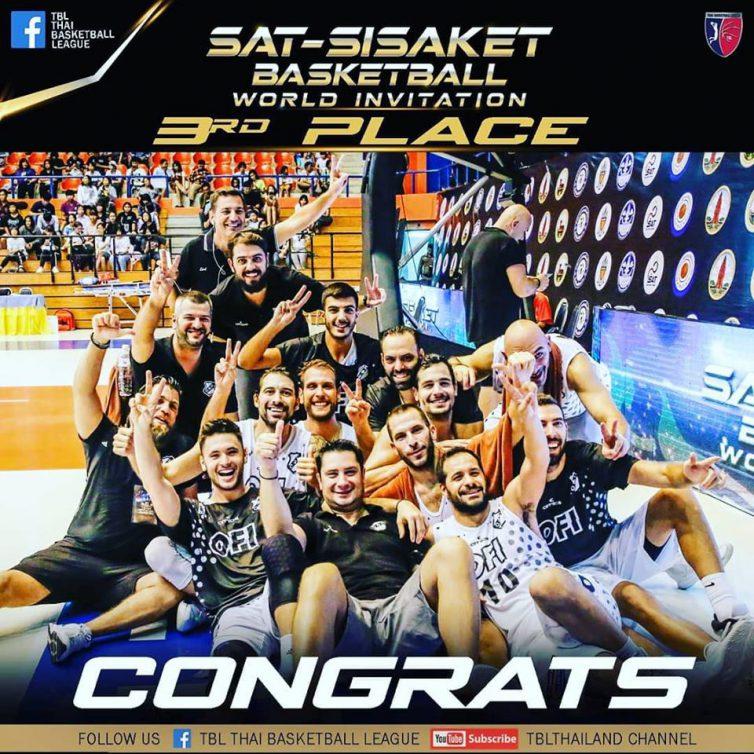 Συγχαρητήρια στην ομάδα μπάσκετ του ΟΦΗ