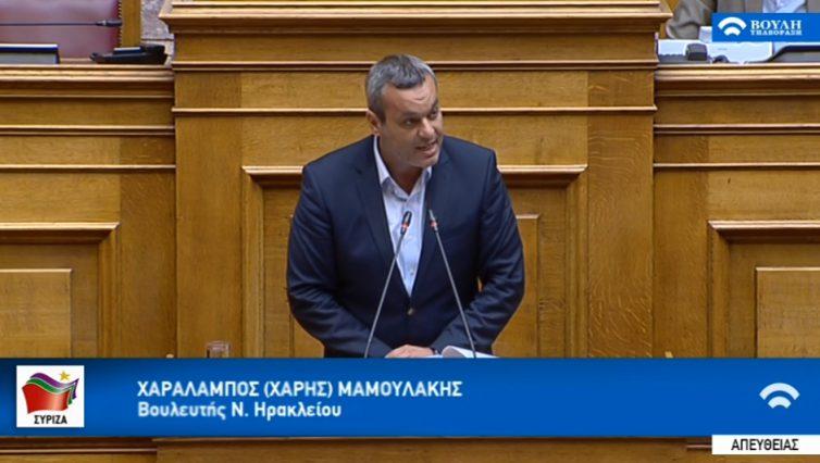 Στη Βουλή το σχέδιο νόμου για την κύρωση των συμβάσεων έρευνας και εκμετάλλευσης υδρογονανθράκων σε Ιόνιο και Κρήτη