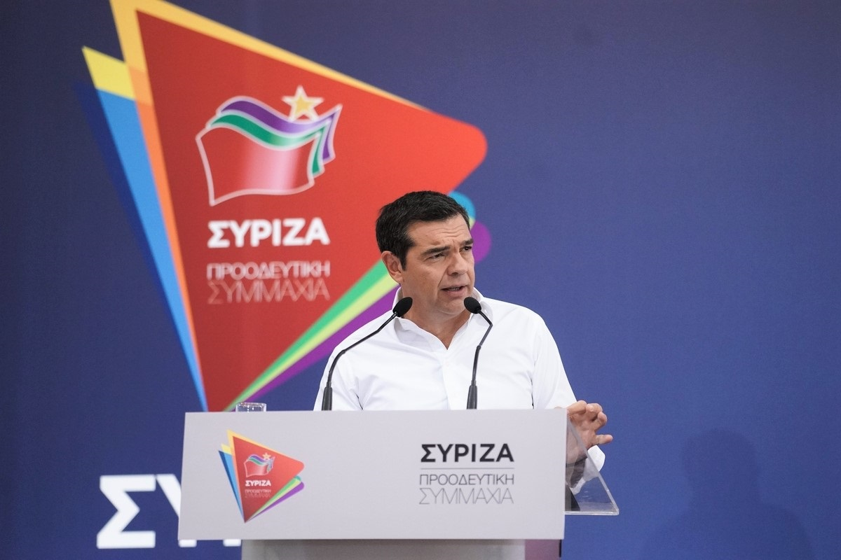 Οι 6 άξονες του νέου κοινωνικού συμβολαίου που προτείνει ο ΣΥΡΙΖΑ - Προοδευτική Συμμαχία (video)