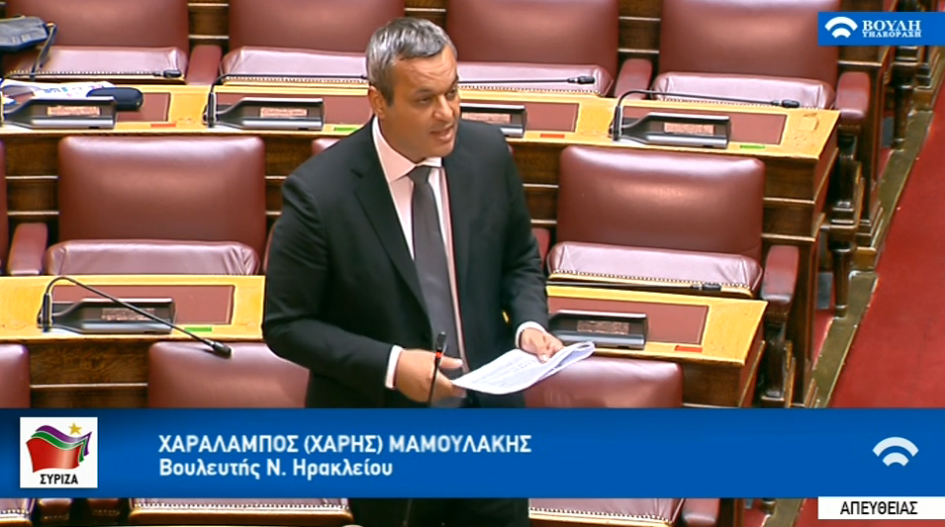 Να ανανεωθούν οι συμβάσεις προσωπικού που προσελήφθη από τους ΟΤΑ για την αντιμετώπιση των έκτακτων αναγκών της πανδημίας ζητάει ο Χάρης Μαμουλάκης