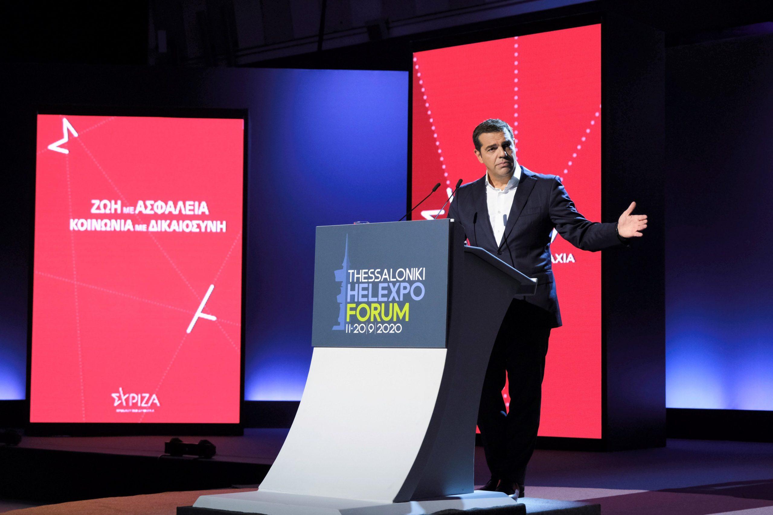 Την πρόταση του ΣΥΡΙΖΑ - Πολιτική Συμμαχία για μια «νέα κοινωνική συμφωνία» παρουσίασε στη ΔΕΘ ο Αλέξης Τσίπρας (video)