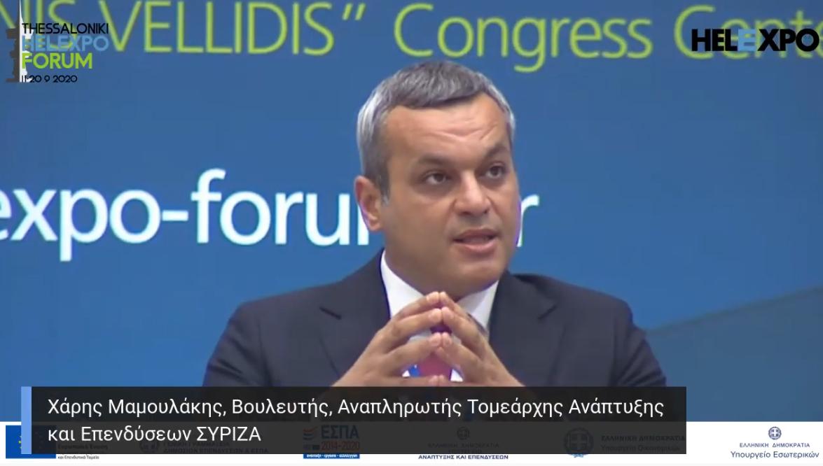 Χάρης Μαμουλάκης από τη Θεσσαλονίκη: Η εχθρότητα της κυβέρνησης απέναντι στις ΜμΕ αποτυπώνεται & στην «Έκθεση Πισσαρίδη» (video)
