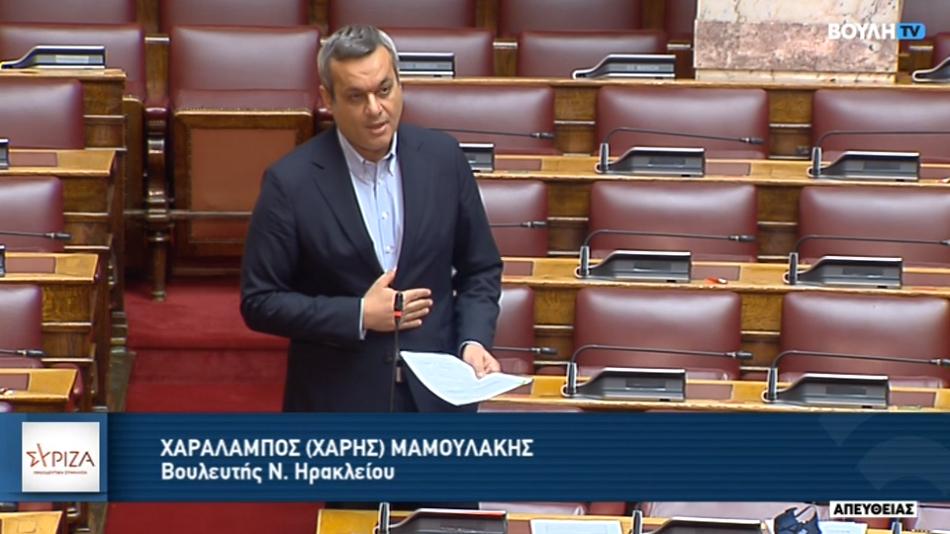 Γιατί δεν παρουσιάζει η Κυβέρνηση τη σύμβαση δανειοδότησης που δεσμεύει το αεροδρόμιο Ηρακλείου; - Ένας χρόνος αρνήσεων σε Ερωτήσεις του Χάρη Μαμουλάκη