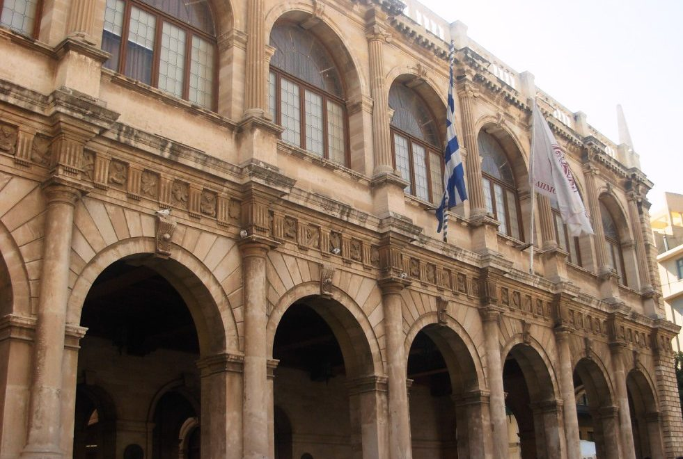 Σε ένα ακόμα Ευρωπαϊκό πρόγραμμα προώθησης της Κυκλικής Οικονομίας ο Δήμος Ηρακλείου