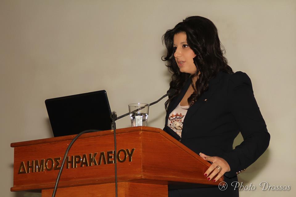 Την Τρίτη 19 Μαρτίου η εκδήλωση απονομής του βραβείου «Βιργινία Μανασάκη»