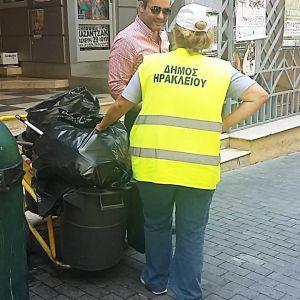 Δράσεις καθαριότητας