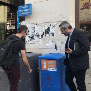 Σημεία συγκέντρωσης για καπάκια από μπουκάλια στο κέντρο της πόλης