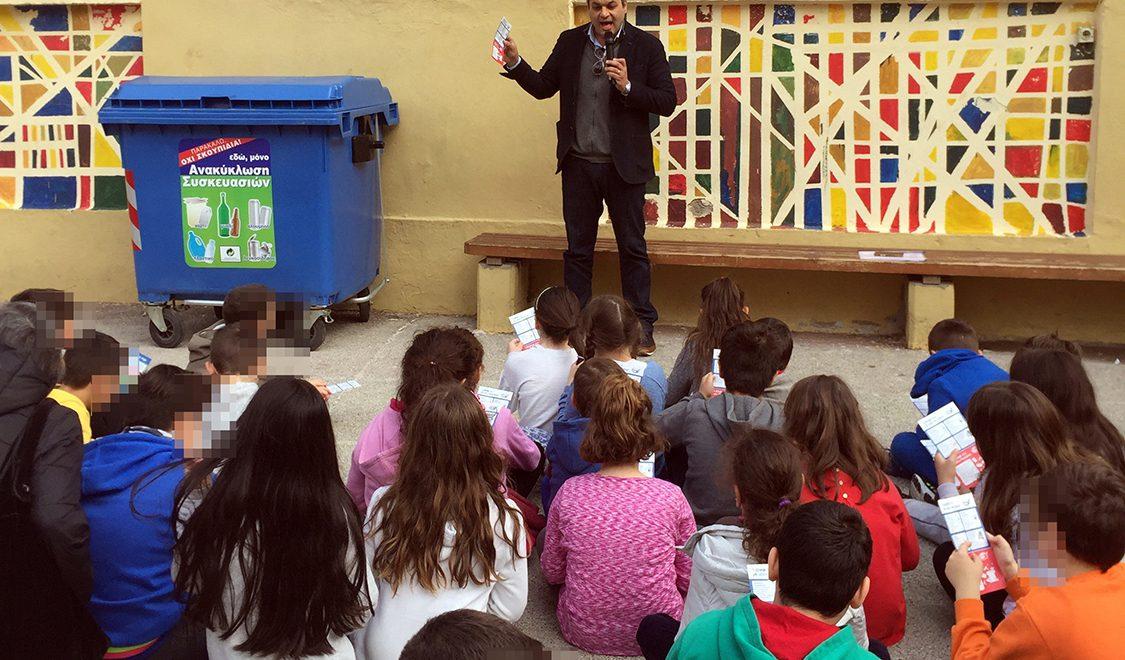 Ενημέρωση για την ανακύκλωση στο 2ο και 5ο Δημοτικό Σχολείο Νέας Αλικαρνασσού