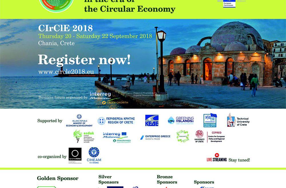 Πρόσκληση για το Διεθνές Συνέδριο CirClE2018