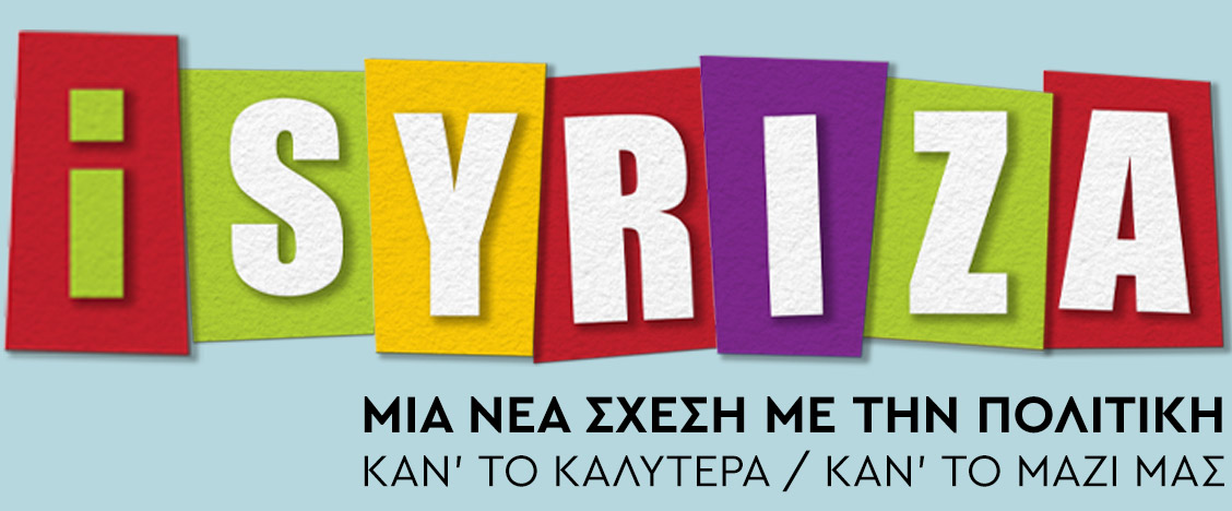 isyriza