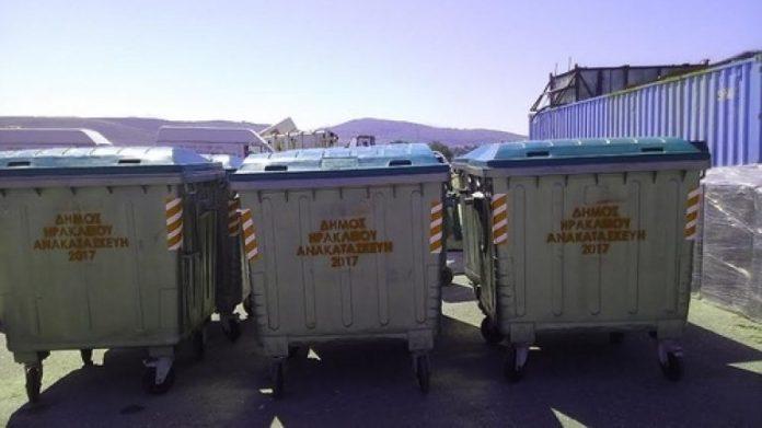 Τοποθετήθηκαν οι 80 ανακατασκευασμένοι κάδοι απορριμμάτων