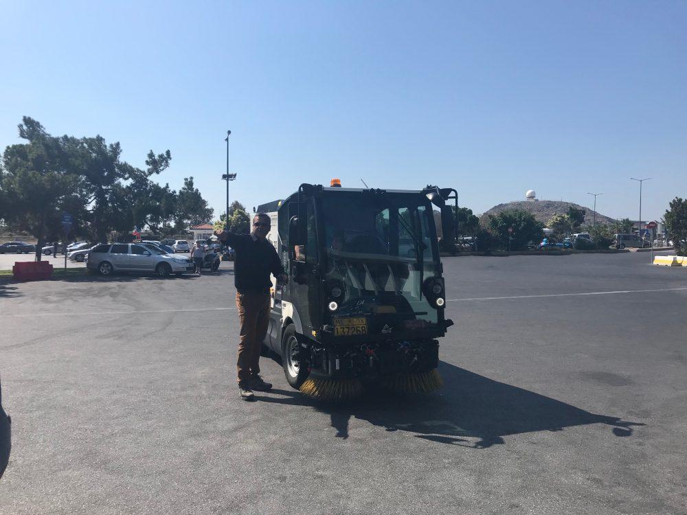 Καθαρισμός του αερολιμένα «Νίκος Καζαντζάκης»