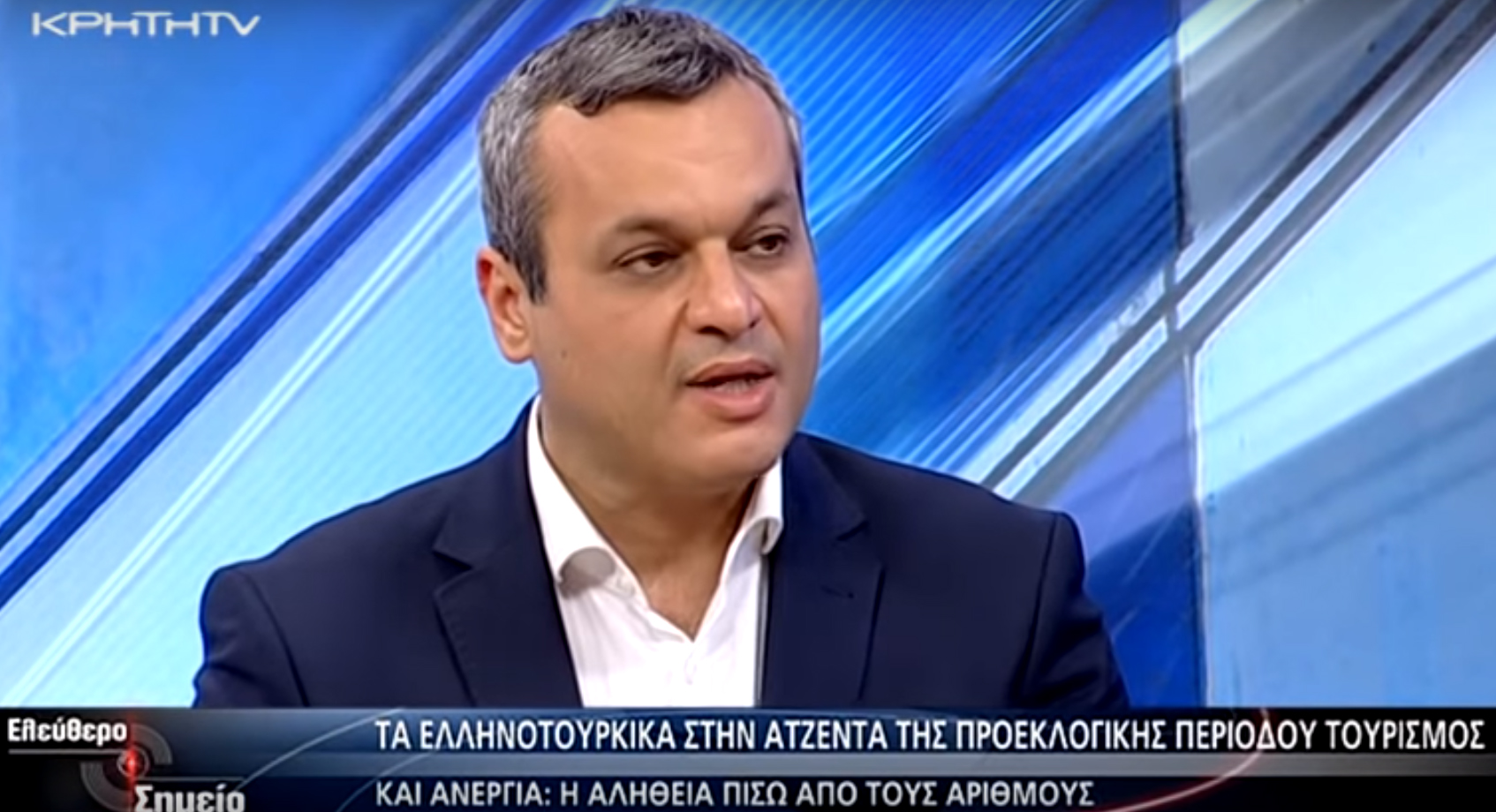 Συνέντευξη στην ΚΡΗΤΗ tv