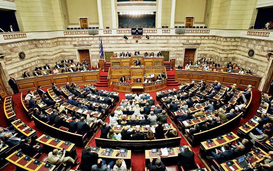 Τα Κέντρα Περιβαλλοντικής Εκπαίδευσης στη Βουλή με ερώτηση Βουλευτών του ΣΥΡΙΖΑ