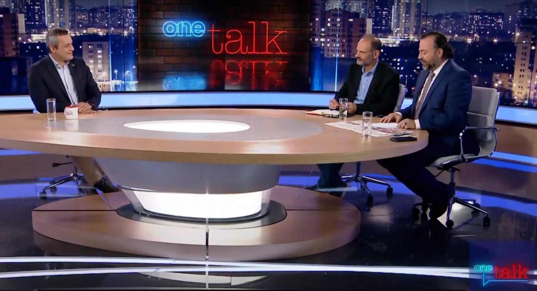 Συνέντευξη στο One Channel