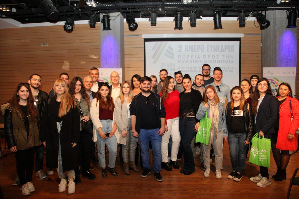 Οι νέοι ενδιαφέρονται για την Κυκλική Οικονομία