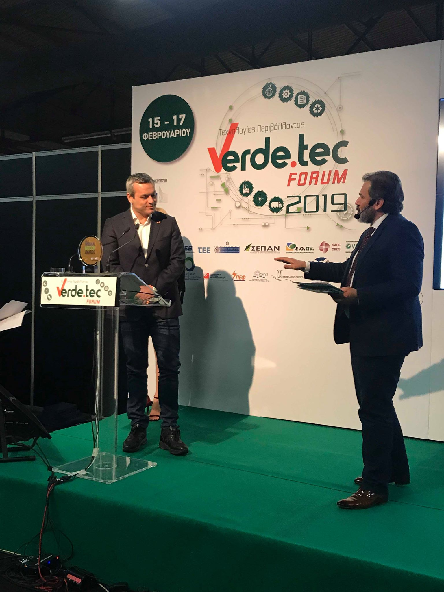 Βραβείο για τον Ε.Σ.Δ.Α.Κ. στα Green Travel Awards 2019 για το πρόγραμμα LIFE F4F – Εντυπωσίασε και το Περιβαλλοντικό Πάρκο Κυκλικής Οικονομίας