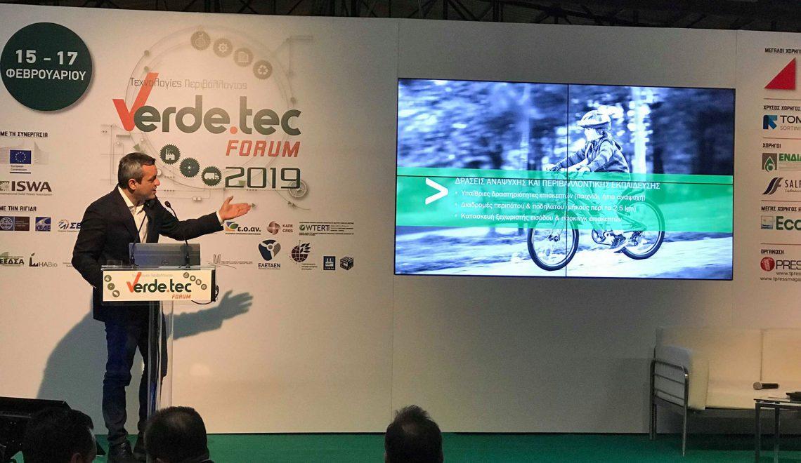 Βραβείο για τον Ε.Σ.Δ.Α.Κ. στα Greek Green Awards 2019 για το πρόγραμμα LIFE F4F – Εντυπωσίασε και το Περιβαλλοντικό Πάρκο Κυκλικής Οικονομίας
