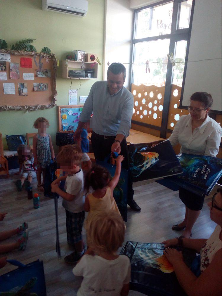 Από τα παιδιά αρχίζουν όλα - Δράση ενημέρωσης και περιβαλλοντικής ευαισθητοποίησης από τον Ε.Σ.Δ.Α.Κ.
