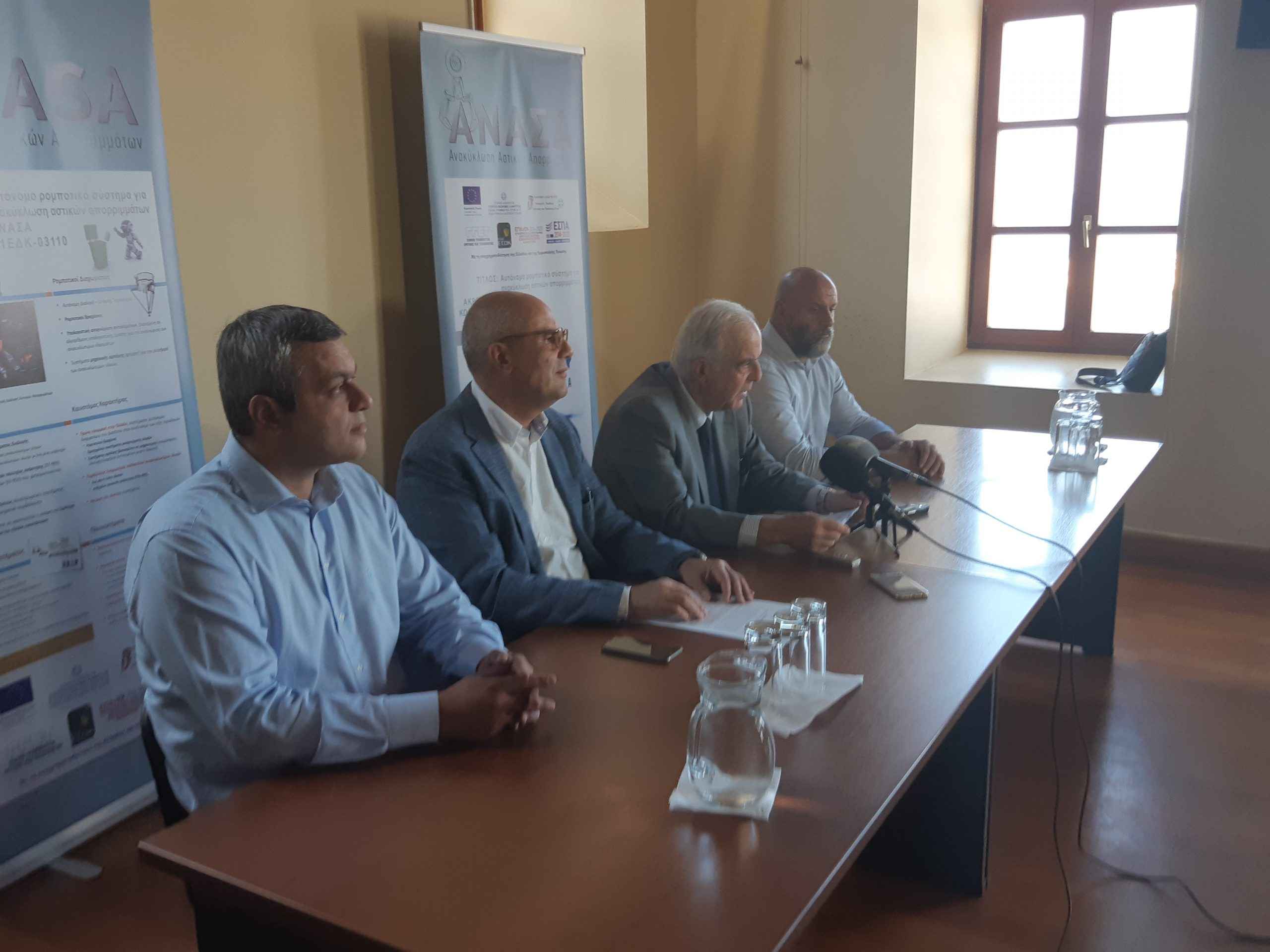 Παρουσίαση του προγράμματος ΑΝΑΣΑ - Δυο ρομπότ στην Κρήτη για τον διαχωρισμό και τη διαχείριση των απορριμμάτων!