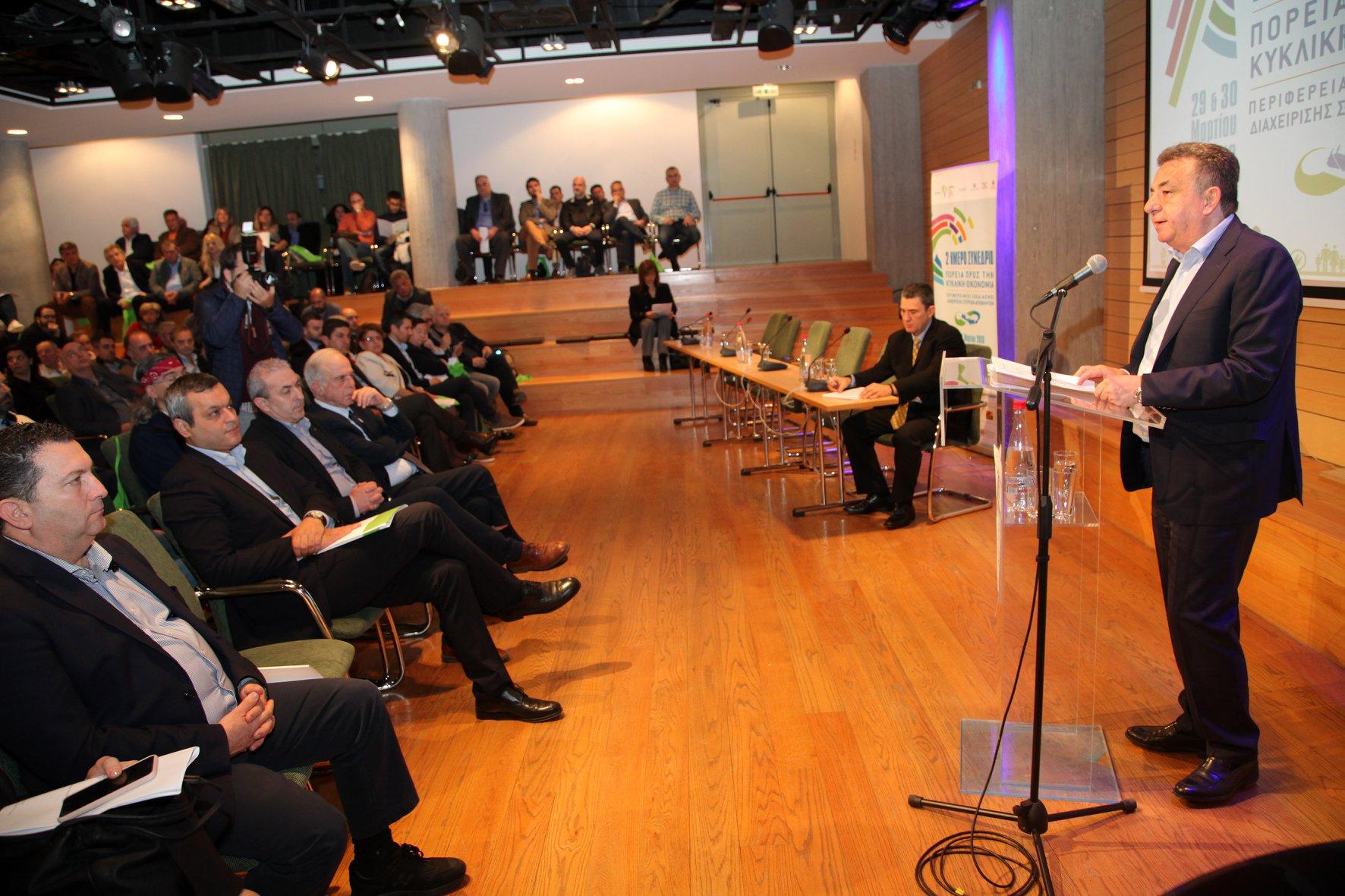 10 συν 1 συμπεράσματα από το Συνέδριο του Ε.Σ.Δ.Α.Κ. για την Κυκλική Οικονομία
