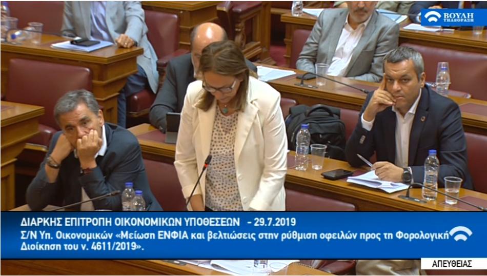 Τροπολογία ΣΥΡΙΖΑ για κατάργηση ΕΝΦΙΑ στα νησιά κάτω των 1000 κατοίκων